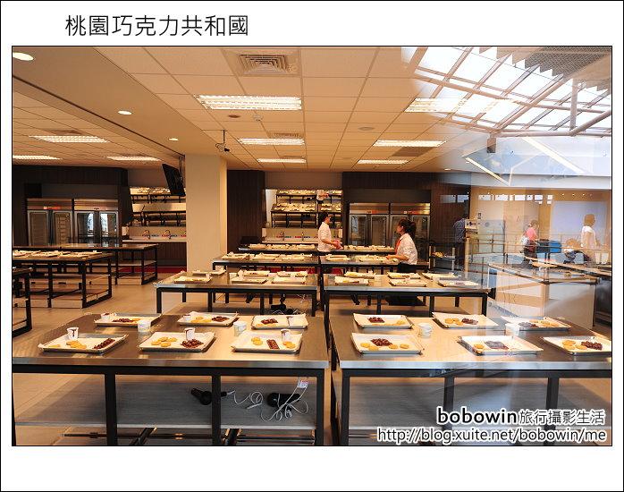 2012.04.22 桃園巧克力共和國:DSC_0417.JPG