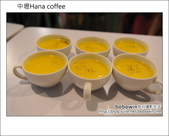 2012.04.29 中壢Hana coffee:DSC_2355.JPG