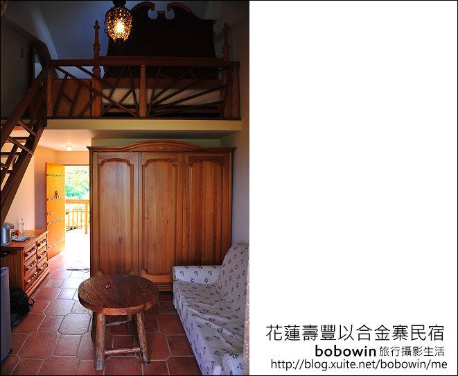 2012.07.13~15 花蓮壽豐以合金寨:DSC_2407.JPG