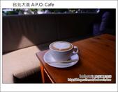 台北大直 A.P.O. Cafe:DSC_5267.JPG