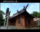 2009.11.07 通霄神社&虎頭山公園:DSCF1231.JPG