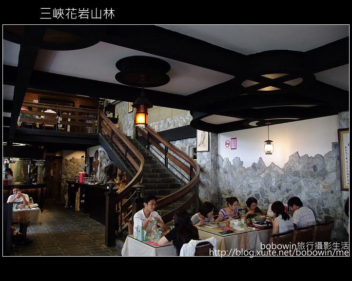 2009.07.04 三峽花岩山林:DSCF5840.JPG
