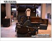 桃園大溪老茶廠:DSC_1361.JPG