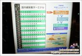 日本九州福岡機場交通+JR PASS購買:DSC07602.JPG