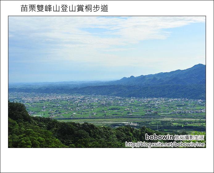 2012.04.29 苗栗雙峰山登山步道:DSC_1978.JPG