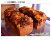2013.04.23 台北那個麵包~大直分店:DSC_5142.JPG