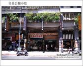 台北公館小吃:DSC_4679.JPG