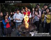[ 台中 ] 新社薰衣草森林--薰衣草節:DSCF6757.JPG