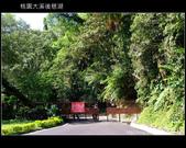 [ 北橫 ] 桃園大溪後慈湖:DSCF2668.JPG
