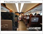Day2 Part2 新幹線初體驗:DSC04866.JPG