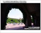 Day3 Part4 長春藤廣場&大原美術館:DSC_8304.JPG