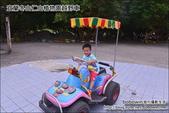 宜蘭冬山仁山植物園越野車:DSC_5562.JPG