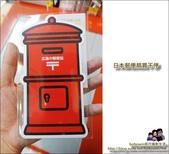 廣島郵便局:DSC_0464.JPG