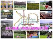 台北捷運地圖:page.jpg