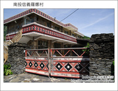 2011.08.14 南投信義羅娜村:DSC_0887.JPG