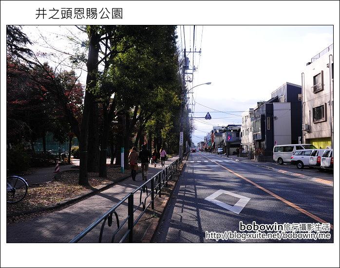 日本東京之旅 Day3 part1 井之頭恩賜公園:DSC_9706.JPG
