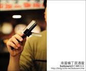 Day3 part9 串屋橫丁居酒屋:DSC_0168.JPG