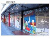 東京自由行 Day5 part1 淺草寺:DSC_1216.JPG