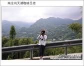 2012.04.28 南庄向天湖咖啡民宿:DSC_1565.JPG