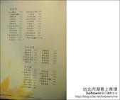 2012.08.12 台北內湖巷上食璞:DSC_4640.JPG