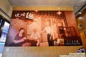 【新竹關西就醬玩】關西ㄤ咕麵 金勇蕃茄採果DIY 仙草博物館 關西便當:DSC_2172.JPG