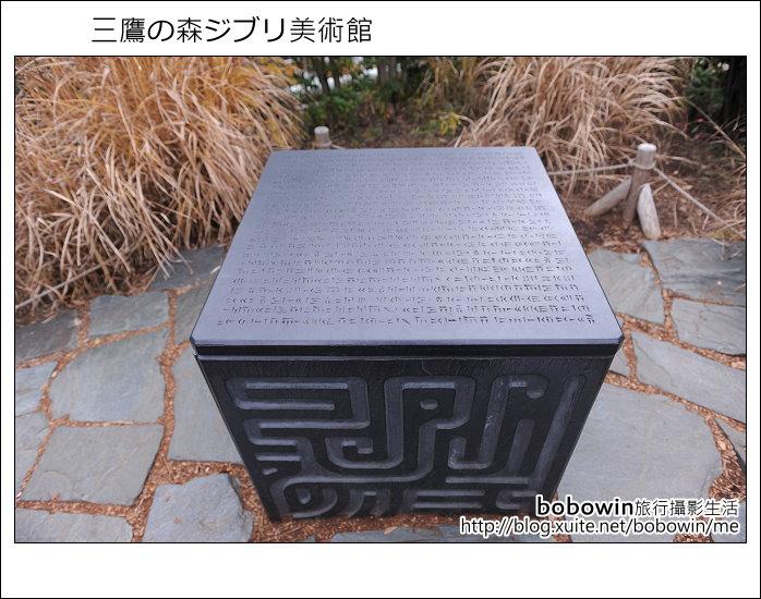 日本東京之旅 Day3 part2 三鷹の森ジブリ美術館:DSC_9804.JPG