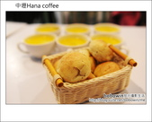 2012.04.29 中壢Hana coffee:DSC_2357.JPG