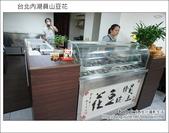 2012.07.13 台北內湖員山豆花:DSC03443.JPG