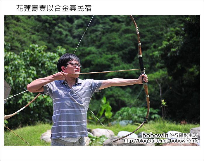 2012.07.13~15 花蓮壽豐以合金寨:DSC_2417.JPG