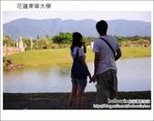 2012.07.13~15 花蓮慢慢來之旅 東華大學:DSC_1339.JPG