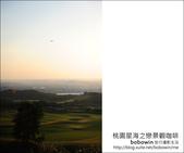 2012.10.04 桃園大園星海之戀:DSC_5512.JPG