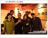 2012.11.27 台北酒肉朋友居酒屋:DSC_4382.JPG
