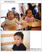 2012.04.28 南庄老街趴趴走:DSC_1450.JPG
