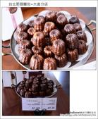 2013.04.23 台北那個麵包~大直分店:DSC_5144.JPG