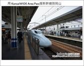 Day2 Part2 新幹線初體驗:DSC04870.JPG