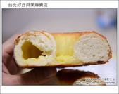 台北好丘貝果專賣店:DSC_0565.JPG