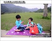台北南港山水綠生態公園:DSC_1835.JPG