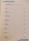 台北內湖Mountain人文設計咖啡:DSC_6853.JPG