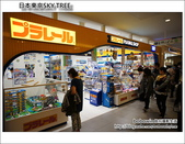 日本東京SKYTREE:DSC06784.JPG