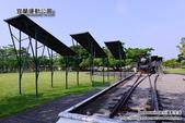 2014.08.09 宜蘭運動公園:DSC_4611.JPG