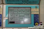 廣島機場交通:DSC_2_1683.JPG