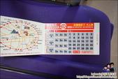 九州熊本車站:DSC07811.JPG