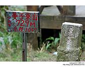 基隆姜子寮山&泰安瀑布:DSC_6390.JPG