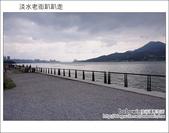 2011.10.30 淡水老街:DSC_0611.JPG