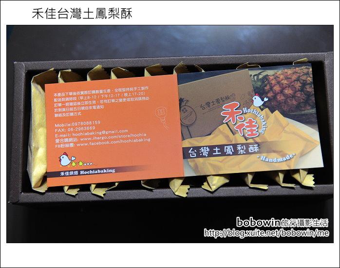 2012.05.15 禾佳烘培特濃布蕾:DSC_2758.JPG