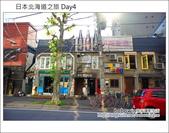 [ 日本北海道 ] Day4 Part3 狸小路商店街、山猿居酒屋、大倉酒店:DSC03094.JPG