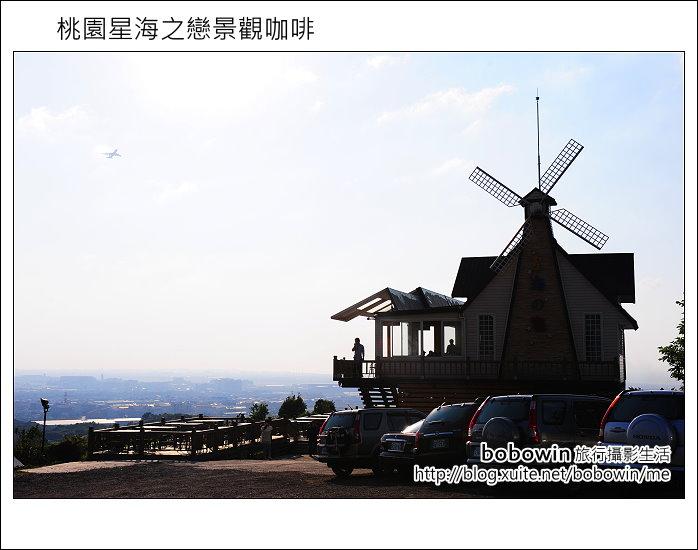 2012.10.04 桃園大園星海之戀:DSC_5385.JPG