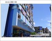 台北公館小吃:DSC_4685.JPG