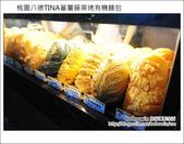 桃園八德TINA蕃薯藤窯烤有機麵包:DSC_2149.JPG