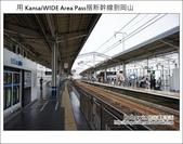 Day2 Part2 新幹線初體驗:DSC04872.JPG